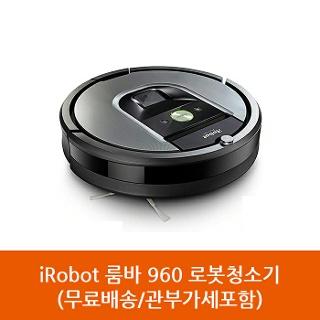 아이로봇 로봇청소기 룸바 960  [해외배송] 아이로봇 로봇청소기 룸바 960