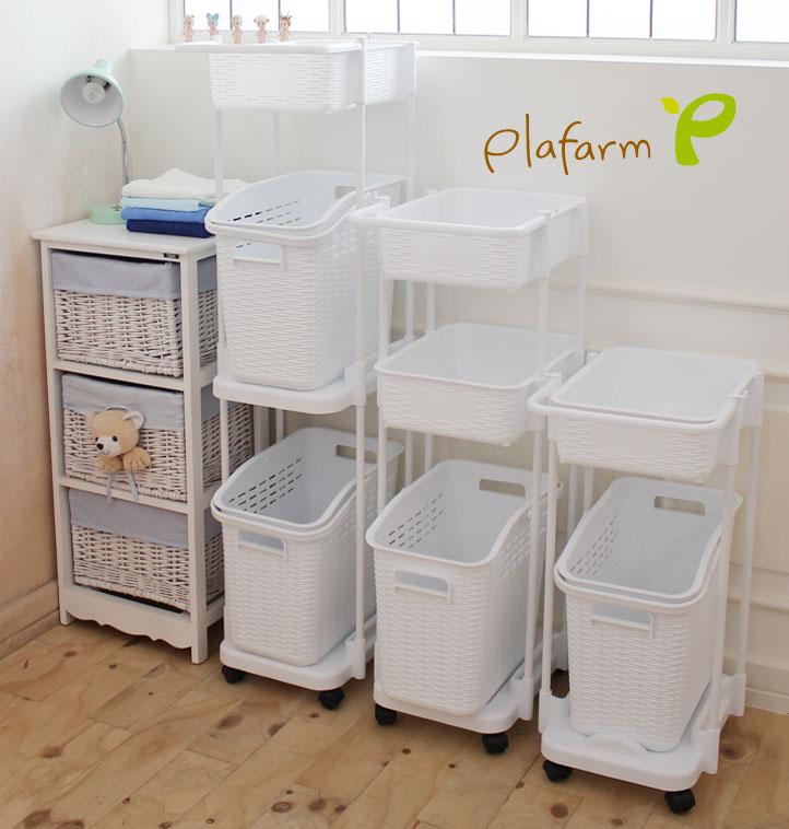 플라팜 세탁용품 시리즈