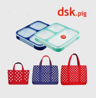 일본 dsk.pig 정품 도시락+보냉백