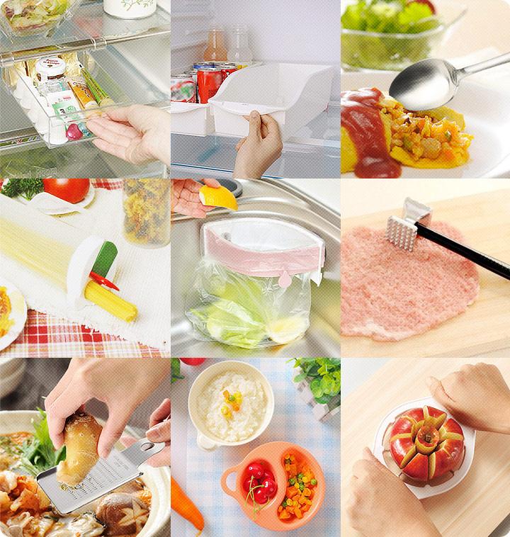 [아이디어용품] 일본 아이디어 주방용품 신상 40종