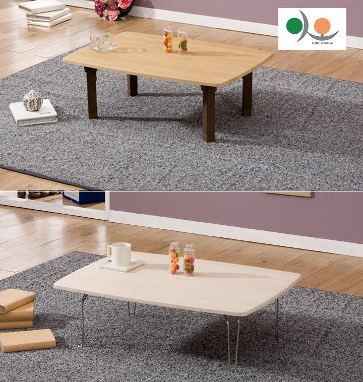 다용도 접이식 테이블