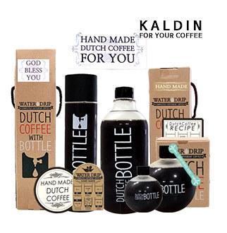 칼딘 더치커피병/커피용품