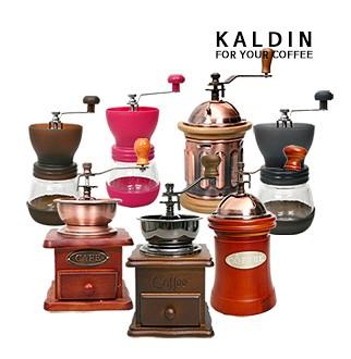 칼딘 핸드밀/더치보틀 커피용품