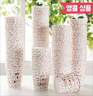 서연 종이컵 2000개 1BOX