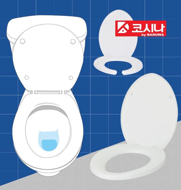 착한가격 국산 변기커버 무료배송