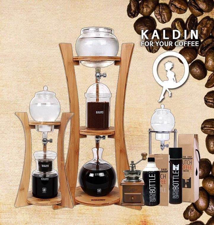 [칼딘] 더치 커피 기구 모음