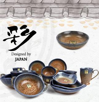 일본풍 사이 식기 18종