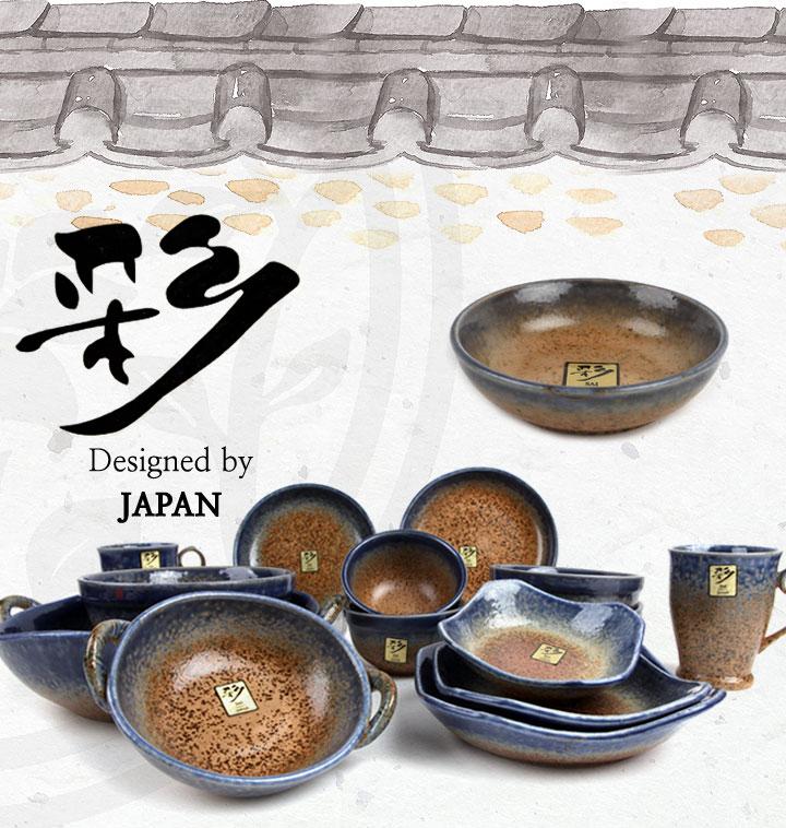 [사이] 독특한 질감과 토속적인 색채 일본풍 식기 18종