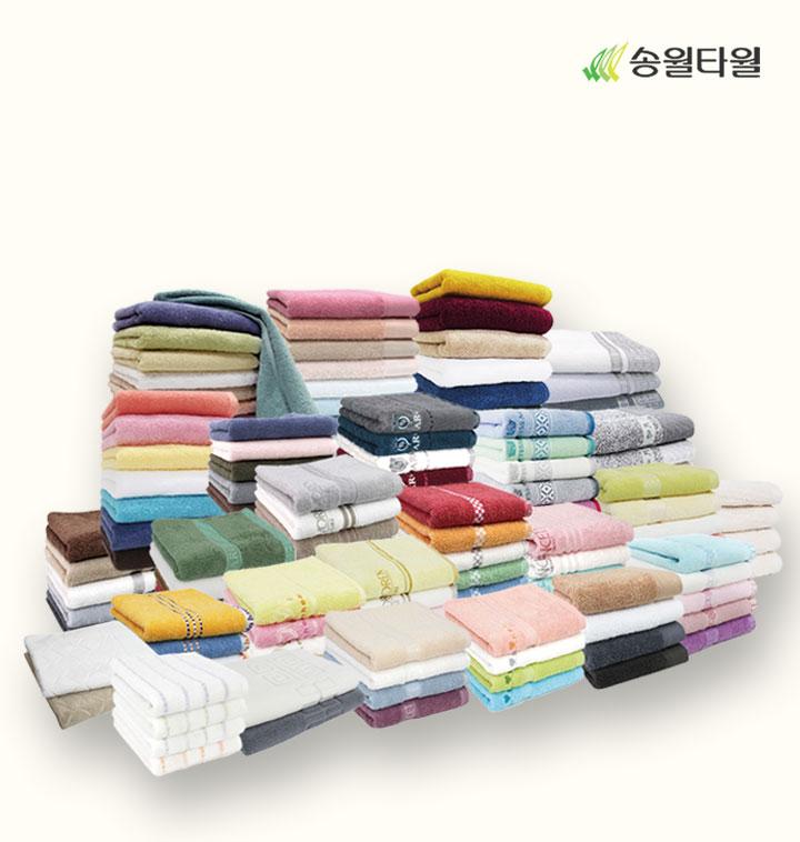 송월 핸드/세면타올 60종