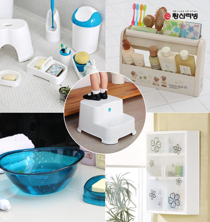 [창신리빙] 웨이브 욕실용품 깔끔하고 깨끗해보이는 욕실