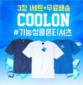 100% Made in KOREA