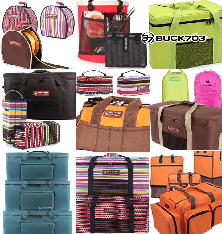 캠핑용 수납 가방