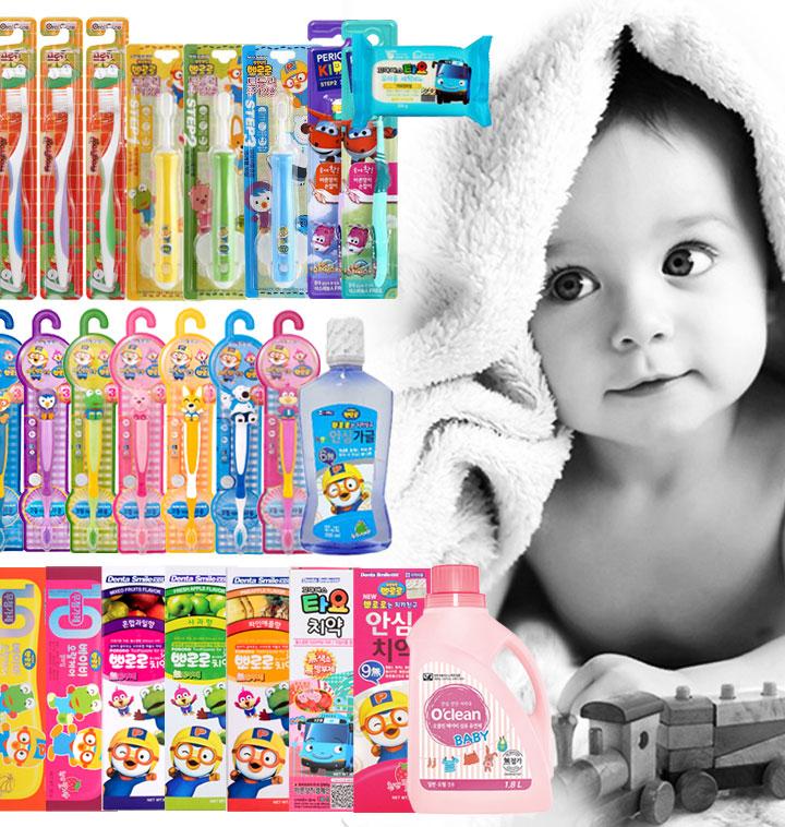 유아동 위생 구강용품