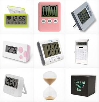 수능타이머/시계/계산기 수능용품모음