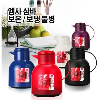[해외직배] 엠사 삼바 보온주전자 1L