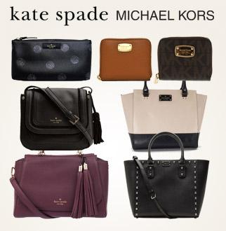 케이트스페이드/마이클코어스 가방