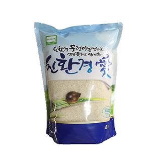 [슈퍼마트] 갓밥 무농약쌀 4kg