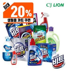 [CJ LION] Best 인기상품 모음전