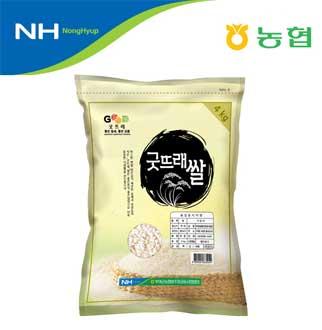 [슈퍼마트]부여농협굿뜨래쌀4kg