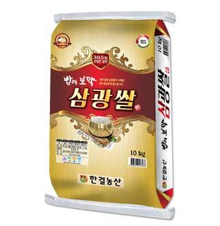[슈퍼마트]밥이보약삼광쌀10kg