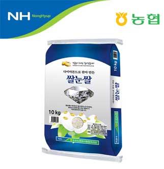 [슈퍼마트]둔포농협 다이아몬드 쌀눈쌀10kg