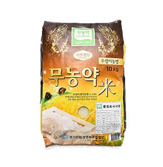 [슈퍼마트] 자연황실 무농약쌀 10kg