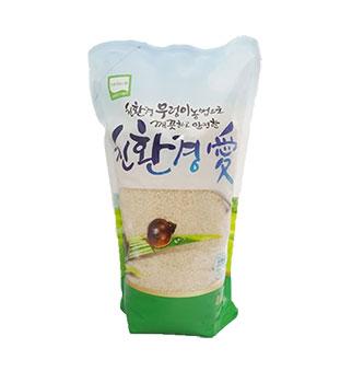 [슈퍼마트]자연황실 무농약쌀 4kg