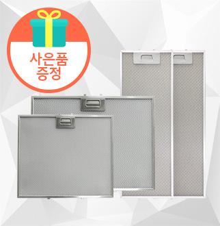 [섬유필터증정]렌지후드 필터판넬/세트