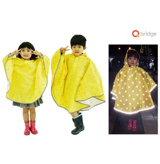 어린이 안전우비 / 안전우산 /안전조끼