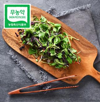 [슈퍼마트] 무농약 어린잎 채소믹스50g