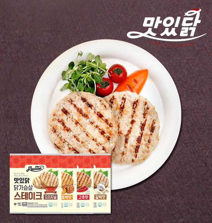 [맛있닭] 한정 특별구성 맛있닭 닭가슴살 10팩 5종