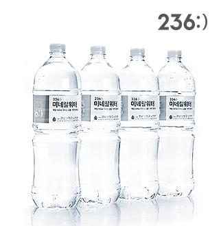 [슈퍼마트][대용량] 236 미네랄워터2L x 24병