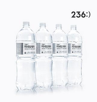 [슈퍼마트][티몬 단독] 236 미네랄워터 2L x 6병