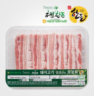 [슈퍼마트]냉장 허브한돈 삼겹살 500g 1등급 암퇘지 (구이용)