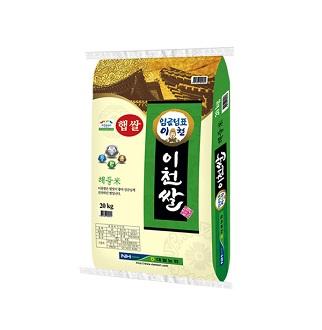 [슈퍼마트] 임금님표 이천쌀 10kg