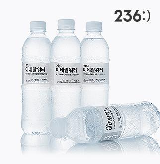 [슈퍼마트][티몬단독]236 미네랄워터 500ml x 40병
