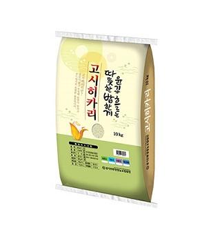 [슈퍼마트]따뜻한밥 고시히카리10kg