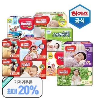 [슈퍼마트] 하기스전라인모음♥