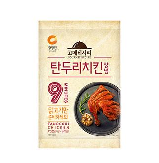 [슈퍼마트]청정원탄두리치킨양념8g*2개