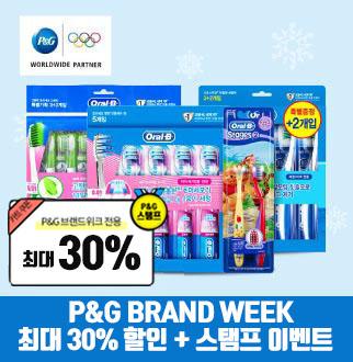 P&G WEEK★오랄비 전라인+선착순30%