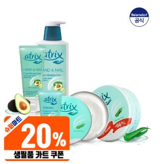[슈퍼마트][생필품20%]핸드케어 전문 브랜드촉촉한 보습 아트릭스