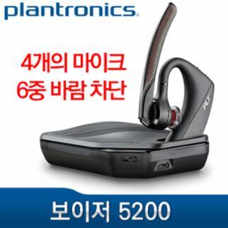 플랜트로닉스 보이저5200 Voyager 블루투스이어폰 보이저5200