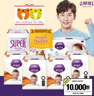[슈퍼마트]슈퍼대디 밴드/팬티기저귀 전라인