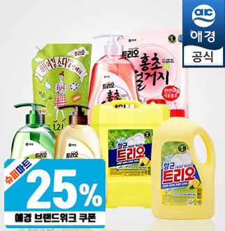 [슈퍼마트] 트리오/순샘 25% 할인★