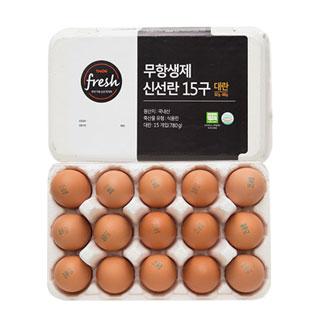 [슈퍼마트] 역대가 계란(대란) 15구