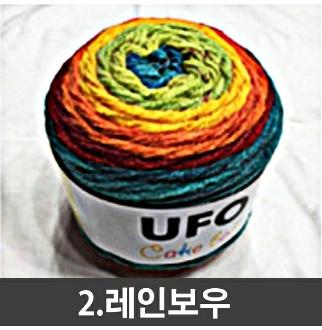 뜨개질 실 털실 목도리 뜨개실 공예용품 W0C8611