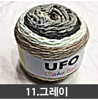 뜨개질 실 털실 목도리 뜨개실 공예용품 W0C860C