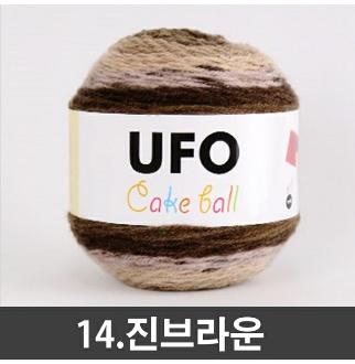 뜨개질 실 털실 목도리 뜨개실 공예용품 W0C860F