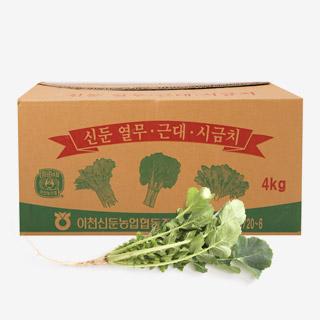 [대용량] 열무 4kg x 1박스