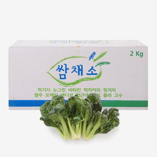 [대용량] 비타민 2kg x 1박스